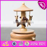 Wholesale classical beech wood kids carousel horse music box W07B039