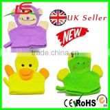 New Baby Kids Hand Puppet Wash Shower Glove Bath Sponges