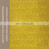 Fashion design mushroom pattern knitted elastic gold lace fabric