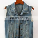 Wholesale Cheap Latest Light Blue Denim Vest For Girls