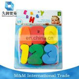 Magnetic Toys,Colorful Alphabet Letter EVA Foam Alphabet Letters