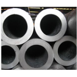 Seamless Steel Tubes for High Pressure Boilers