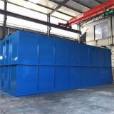 Integrated sewage treatment equipment