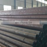 China professional supply 30CrMnSi alloy seamless steel pipe