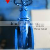 DIN Standard Non Rising Stem Metal Seal Gate Valve