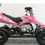 I'm very interested in the message '49CC, POCKET BIKE, MINI QUAD, MINI ATV' on the China Supplier