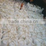 Manufacturer Supply Low Price Sodium Chloride refined sodium sea salt for Japan from Shandong Province