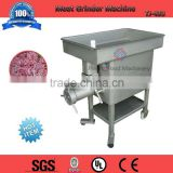 Stainless steel best price electric meat mincer / meat grinder/Mob:+86 13631309780/Skype:lo.yanny