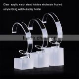 Clear acrylic watch stand holders wholesale frosted acrylic C ring watch display holder