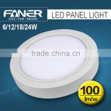 fanner 6/12/18/24w small round/square surface mounted chinese factory supply led panel celing light