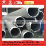 4 inch 201 stainless steel seamless pipe factory price