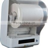 Automatic Toilet Paper Holder Dispenser / Paper Dispenser --YD-Z1011A