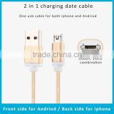 2 in 1 usb cable multi-function two-sided usb cable and wire suitable for both iPhone and Samsung