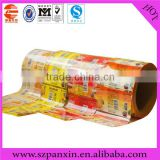Panxin Hot sale water transfer printing films,hydrographics printing film,plastic transfer printing film