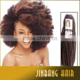 2016 hot style afro kinky twist synthetic silk braiding hair marley twist hair braid
