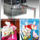 Pomegranate Juice Concentrate standiing up pouch filling and capping small size packing machine