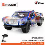 Wltoys 1:12 high-speed 4x4 rc toy car buggy model car with brushless motor for 60km/h speed