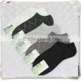 argyle design bamboo brand socks for men