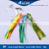 ILURE Fishing Tackle Soft Lures Sabiki Rigs colorful multi shape Rigs Fishing Lures
