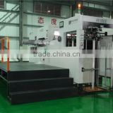 Die cutting machine for making paper boxes made in china