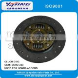 Clutch Disc / Clutch Cover / Clutch Plate Used for Japanese cars HONDA SCHO-200