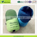 Easy carry microfiber material body clean wholesale sports towels