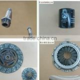 Diesel fuel engine parts The clutch assembly For Nissan Mitsubishi Toyota Honda Isuzu JAC JMC Hyundai Hilux auto parts