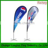 wind flying blade flag and banner