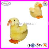 D566 Animal Yellow Duck Stuffed Electric Singing Plush Duck Toy
