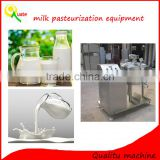 Mini pasteurization machine milk,pasteurization of milk machine,milk sterilizing machine