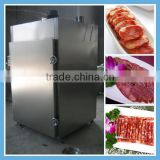Industrial automatic meat smoking machine/salmon fish automatic meat smoking oven