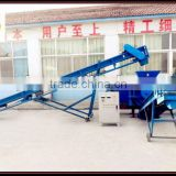 Agricultural Machine Straw Pressing Machine,Straw Molding Machine