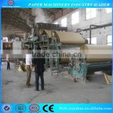 1092mm duplex paper board manufacturing machine for sale
