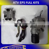 Chinese ATV spare parts manufacturer (electric power steering, ECU, connect shaft, Bracket, etc)