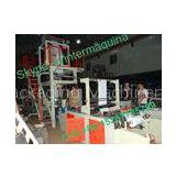 High Speed MonoLayer Blown Film Making Machine For HDPE / LDPE / LLDPE