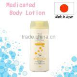 Japan Moisturizing Body Cream rosemary extract & shea butter 250g Wholesale