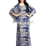 2017 Wome's Stylish Casual Party Wear Printed Kaftans (High Quality Rayon Soft Cotton Free Size Caftan)