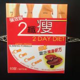 2 Day Diet Botanical soft gel 100% herbal slimming pills capsules diet weight loss lose weight daily supplement