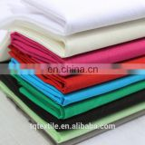 Wholesale super soft thin denim pocketing fabric for jeans lining