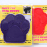 The dog cat silicone slow food bath stick food plate suction pad fixed point throwing food slip stick