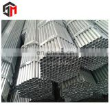 Factory steel stainless steel seamless pipe