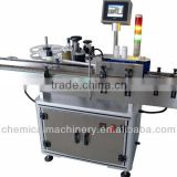 FLK multifunctional labeling machine