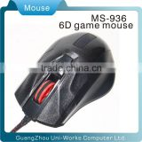 2014 new USB optical 6d game mouse