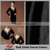 fabric curtains/China Fabric factory /velvet cloth Fabric / wholesale product woman dress good quality velvet fabric
