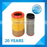 Wholesale original quality excavator spare parts air filter for LOVOL construction machine