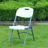 wholesale folding Relaxing Foldable Chair for sale