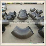 carbon steel tube bend /precision casting high quality 90 degree cast iron elbow pipe bend