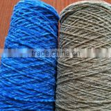 6.5nm acrylic chenille yarn colored on cone