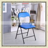 PU leather with metal leisure folding garden chair BS-095