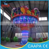 fruit flying chair!!!Amusement rides flying chair/fruit flying chair rides/swing flying chair for sale